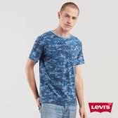 Levis 男款 短袖T恤 / 翻玩夏日Logo T / 數位藍迷彩 / 單口袋