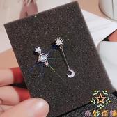 耳環韓國氣質耳釘純銀耳飾星星月亮耳夾無耳洞女不對稱【奇妙商鋪】