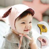 可愛動物耳朵造型保暖帽 童帽