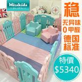 寶貝兒童游戲圍欄家用嬰兒室內安全爬爬行墊柵欄【轉角1號】