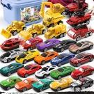 消防車套裝合金各類小汽車仿真小孩挖掘機模型男兒童0-3迷你玩具HX79【極致男人】
