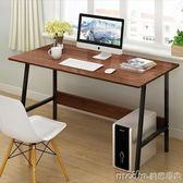 電腦桌台式家用簡易經濟型桌子單人書桌學生寫字桌簡約現代辦公桌igo 美芭