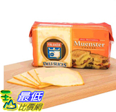 [COSCO代購] W431346 莫恩斯特乾酪907G*16包