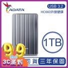 威剛 ADATA 1T HC660 合金...