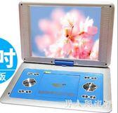 移動DVD影碟機家用便攜EVD兒童小電視CD/VCD一體播放器機 DR23736 【男人與流行】
