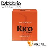 【3號中音薩克斯風竹片】【美國 RICO】【10片/盒】【Alto Sax】【橘包裝】