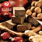 第二顆鈕釦.紅棗桂圓薑母黑糖 - 四合一(200g/袋,共兩袋)﹍愛食網