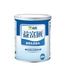 益富 益富匯(乳清蛋白) 200g (1箱-12罐)