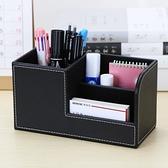 金楓辦公室桌面筆筒高檔收納盒簡約現代學生文具收納創意皮革定制 「夢幻小鎮」