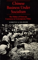 二手書《Chinese Business Under Socialism: The Politics of Domestic Commerce, 1949-1980》 R2Y ISBN:0520061810