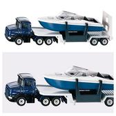 SIKU平板拖車(遊艇)_SU1613