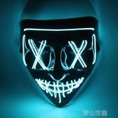面具萬圣節LED全臉面具男女派對道具抖音V字鬼臉小丑恐怖涂鴉發光面具【青山市集】