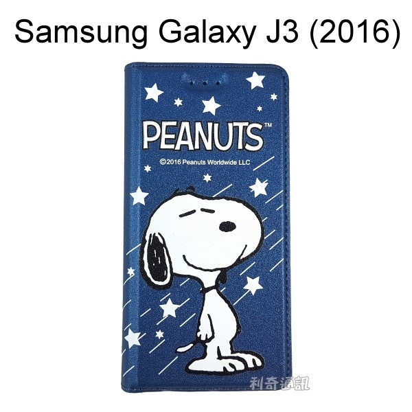 SNOOPY 彩繪皮套 [流星藍] Samsung J320YZ Galaxy J3 (2016) 史努比【正版授權】