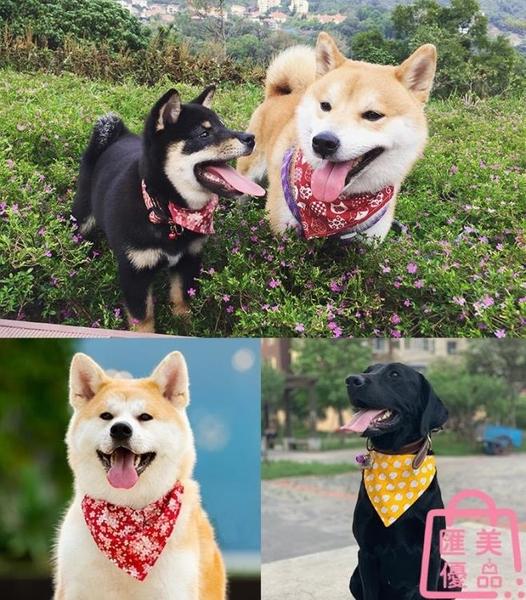 寵物狗狗口水兜圍巾三角巾圍脖大型犬飾品領巾圍巾【匯美優品】