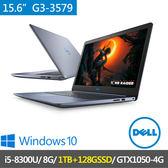 Dell G3-3579-R1648BTW  第八代15吋雙碟電競筆電