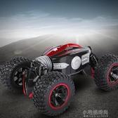 超大號四驅越野車遙控漂移變形車汽車可充電玩具車男孩金剛『小宅妮時尚』