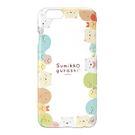 尼德斯Nydus~* 日本 San-X 療癒系 角落生物 透明 硬殼 4.7吋 手機殼 iPhone 6/6S 繞圈圈