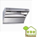 [家事達] VSI-9107S 豪山牌  直吸式斜背 排油煙機90公分 -不鏽鋼  特價