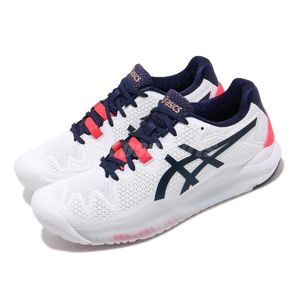 Asics 網球鞋 Gel-Resolution 8 女鞋 專業款式 運動鞋 【PUMP306】 1042A072103