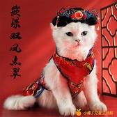 貓咪頭套帽子貓貓生日頭飾裝扮格格發夾裝飾用品寵物發髻【小橘子】