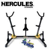 凱傑樂器 HERCULES DS538B 海克力斯 中音/次中音/高音薩克斯風&長笛/豎笛架