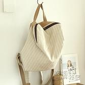 後背包 庸庸布包網紅後背包女韓版新款書包大容量慵懶風布袋包背包女 衣櫥秘密