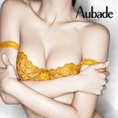 Aubade-巴伊亞E有機棉刺繡薄襯內衣(金黃)BO