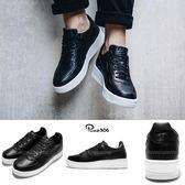 【六折特賣】Nike 休閒鞋 Air Force 1 Ultraforce LTHR AF1 黑白 復古籃球鞋 男鞋【PUMP306】845052-001