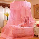 尾牙年貨 圓頂吊頂蚊帳雙人加大1.5/1.8/2m米床落地歐式吸頂圓形蚊帳1.2m床