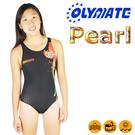 OLYMATE Pearl 專業競技版女性泳裝