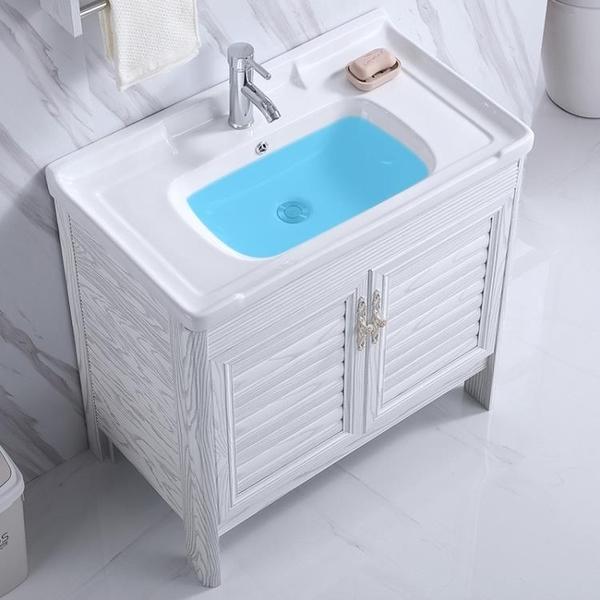 浴櫃太空鋁落地式浴室櫃衛生間陶瓷洗臉盆組合陽台大號現代簡約洗手盆【快速出貨八折下殺】