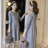 初心 針織裙 【D9969】韓系 針織 V領 質感系 彈力 毛衣裙 長袖 針織洋裝