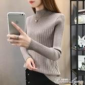 半高領毛衣女2020秋冬新款修身顯瘦內搭針織打底衫女長袖套頭上衣 范思蓮恩