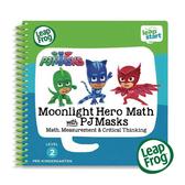 LeapFrog 跳跳蛙 LeapStart 幼兒13-睡衣小英雄3D 全英行動學習書籍