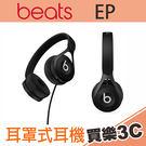 Beats EP 耳罩式耳機 黑色,輕盈...