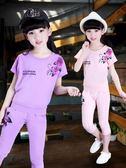 跨年趴踢購女童夏裝2018新款兒童套裝大童時尚潮童裝洋氣時髦小孩衣服兩件套