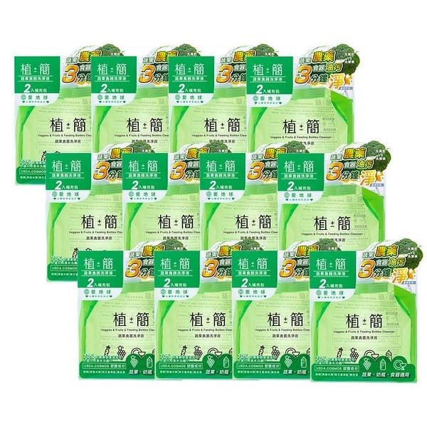 台塑生醫 植簡蔬果食器洗淨液補充包300g(2包/入)*12組(共24包)