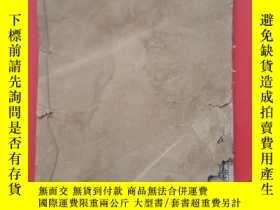 二手書博民逛書店罕見左轉快讀(卷十三)236092
