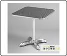 {{ 海中天休閒傢俱廣場 }} G-52 戶外時尚 鋁合金桌椅系列 64-1 80cm方桌(鋁包邊)