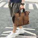 手提包 男士潮流商務出差帆布手提包休閒側背斜背包多功能公文包背包男包 suger