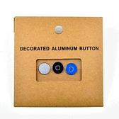 【東西商店】金屬髮絲紋按鍵貼(混色三顆一組) for iPhone/iPad/iPod Touch