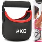 安全軟式2公斤壺鈴(旋轉握把)運動2KG壺鈴競技.負重沙包沙袋.拉環啞鈴沙球.舉重量訓練用品KettleBell