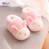 新生嬰兒鞋軟底男女寶寶學步棉鞋子保暖不掉【聚可愛】