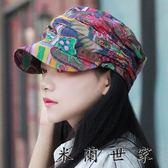 帽子女春季新款鴨舌帽