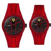 FERRARI 法拉利極勁橡膠帶腕錶/44mm+33mm/FA0870022
