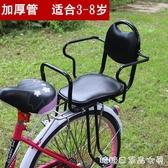 電動自行車兒童座椅后置小孩學生寶寶安全后坐加厚加寬棉雨棚YYP 【快速出貨】