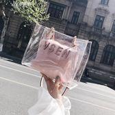 透明包包女潮果凍菱格鍊條包大容量手提包百搭單肩斜背包        伊芙莎