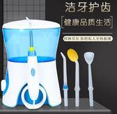 沖牙機 珂林貝爾便攜式沖牙器家用洗牙器電動洗牙機水牙線牙結石潔牙器T 免運直出