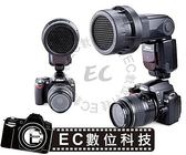 【EC數位】Canon Nikon 580EX 580EX II Yongnuo YN560II YN560 YN565EX YN568EX SG-C 閃光燈 專用 三合一 聚光罩 蜂巢罩