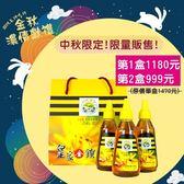 【養蜂人家】皇家金鐉龍眼蜂蜜380g禮盒組/一組3入(單盒1180元/第二盒999元)